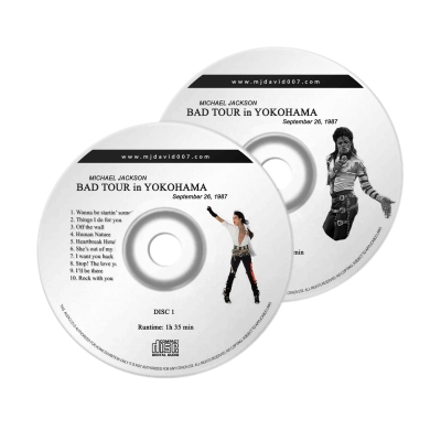 Michael Jackson Bad Yokohama Audio concert