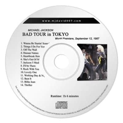 Michael Jackson Bad Premiere Tokyo 1987 Audio concert