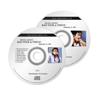 Michael Jackson Bad Tokyo september Audio concert