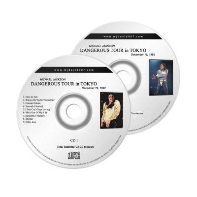 Michael Jackson Dangerous Tokyo Audio concert
