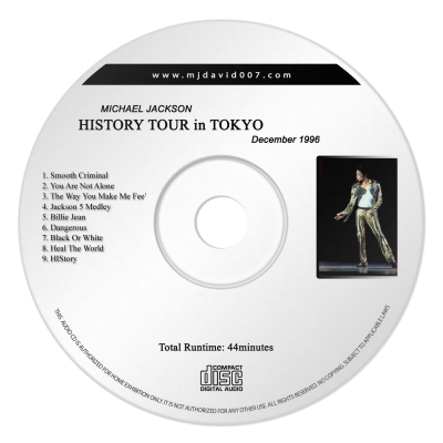 Michael Jackson History Tokyo Audio concert