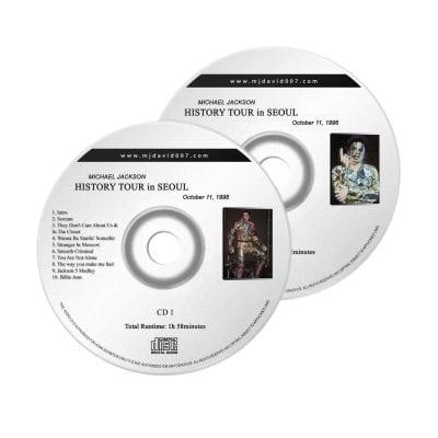 Michael Jackson History Seoul Audio concert